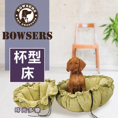 Bowsers 杯型床