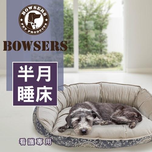 Bowsers 半月睡床