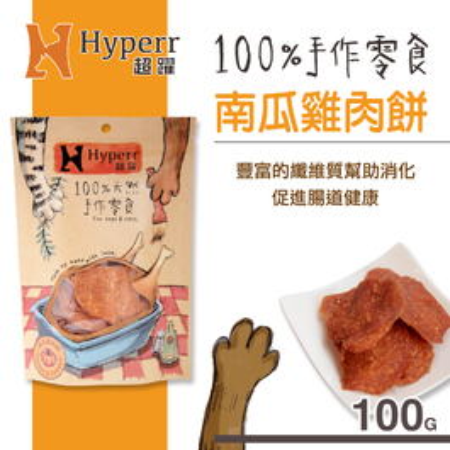 Hyperr 超躍 手作南瓜雞肉餅 100g