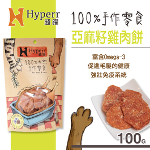 Hyperr 超躍 手作亞麻籽雞肉餅 100g