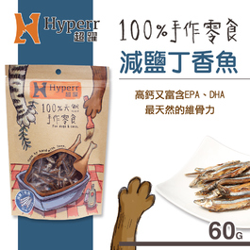 Hyperr超躍 手作減鹽丁香魚 60g