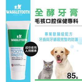 WAGGLETOOTH 全酵牙膏